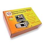 Цифровая система видеоаудиозаписи высокого разрешения V1net-7016MP