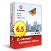 1С-Битрикс: Управление сайтом - Эксперт (MySQL/OracleXE/MS SQL Express) (1С-Битрикс)