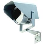 ПИК-11 Наружный ИК прожектор со встроенным фотоэлементом.