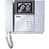 Монитор видеодомофона DPV-4PF2