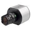 2-х Мегапиксельная IP видеокамера AV2100
