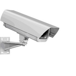 Уличная камера наблюдения ARS-650VD2