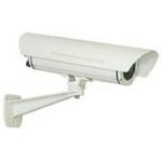 Уличная камера наблюдения ARS-350VD2