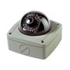 VDA90СSHRX-S36IR цветная купольная антивандальная камера день-ночь, 1/3 Sony, 500ТВл, 0.1 Lx с ик-п