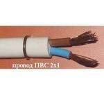 ПВС 2х1,5 провод медный гибкий