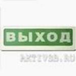 БЛИК-3С-12 |ПНВ| табло/ свето-звуковой оповещатель12В